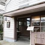 ふるカフェ熊本阿蘇の古民家カフェはティアンティアン(Tien Tien)!場所やおすすめメニューは?【ハルさんの休日】