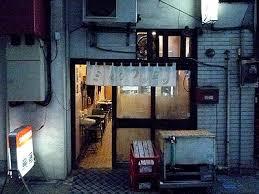 ミルクワンタン鳥藤の場所やメニューや口コミ!ばあちゃん女将の藤波須磨子が最高!【つぶれない店】